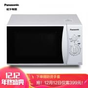 Panasonic 松下 NN-GM333W 微波炉369元包邮(需用券)