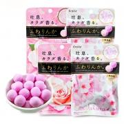 Kracie 嘉娜宝 香体糖 樱花/玫瑰味 32g 7.9元包邮(需用券)