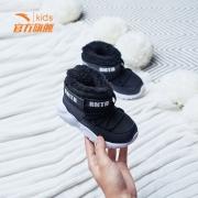 安踏(ANTA) 宝宝雪地靴 99元¥139