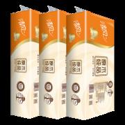 11日0点: 清风 原木无芯卷纸 卫生纸 750g 3层10卷*3提9.9元包邮(需用券)