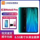 Redmi 红米 Note 8 Pro 智能手机 6GB+128GB1249元