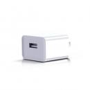 Joyroom机乐堂通用单口充电头5V/2A5.9元包邮(需用券)