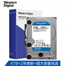 WD 西部数据 蓝盘 台式机硬盘 4TB(WD40EZRZ)588元包邮