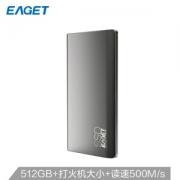 EAGET 忆捷 M1 移动固态硬盘 USB3.1 Type-C 512GB358元包邮