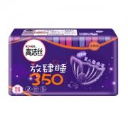 kotex 高洁丝 夜用卫生巾放肆睡 350mm 5片 *3件