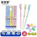 佳学派 可擦笔笔芯 0.5mm 10支 送1块橡皮  券后3.9元¥4