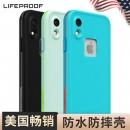 LifeProof 苹果XR手机壳¥114包邮
