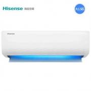 26日0点:Hisense海信KFR-35GW/E36A3大1.5匹变频壁挂式空调
