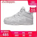 【双12年终大促】Kappa卡帕情侣男女运动板鞋高帮篮球鞋到手价485元