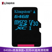 Kingston 金士顿 64GB Class10 UHS-I U3 V30高速存储卡72.9元