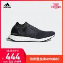 12日0点、双12预告:adidas 阿迪达斯 ULTRABOOST Uncaged DA9164 女款跑鞋 444元包邮(需用券)¥444