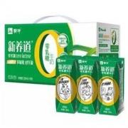 MENGNIU 蒙牛 新养道 零乳糖低脂型牛奶 礼盒 250ml*15盒 *6件213.9元包邮(双重优惠)