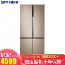 12日0点、双12预告: SAMSUNG 三星 RF50NCAG0DL/SC 524升 十字对开门冰箱4599元包邮