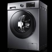 12日0点:云米 WD10SA 10公斤带烘干全自动家用滚筒洗烘一体洗衣机