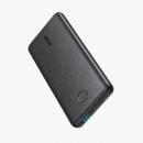 20点开始、超值好价: ANKER 安克 PowerCore Slim 10000 PD 移动电源 10000mAh79元(需用券)