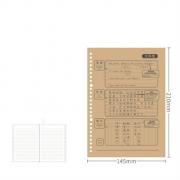 Guangbo 广博 多彩活页笔记本 A5/40张  粉色 5.9元包邮(需用券)¥6