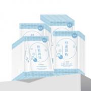 买一送一 屈臣氏温和酵素卸妆湿巾 券后¥14.9