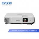 EPSON 爱普生 CB-X05E 投影仪2749元包邮