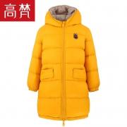 高梵 2019新款时尚小童中长款加厚羽绒服新低179元包邮(需领券)¥179