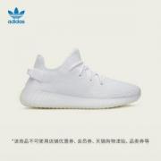 12日0点、双12预告:adidas阿迪达斯YEEZYBOOST350V2CP9366男款休闲运动鞋