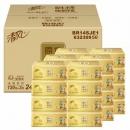 12日0点:清风 原木纯品金装 抽纸 3层120抽*24包(206*136mm) *6件164.67元(合27.44元/件)