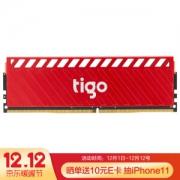 Tigo 金泰克 X3烈焰风暴系列 DDR4 2666 台式机内存条 8GB