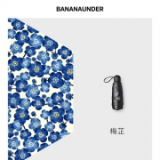 BANANAUNDER 蕉下 超轻迷你晴雨伞 89元包邮(需用券)