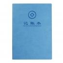 亚兴 家庭财务明细记账本 A5/102张 8.8元包邮¥9
