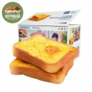 12日0点、双12预告:三只松鼠 岩烧乳酪吐司 520g14.95元包邮(前1000件)