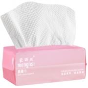 蒙丽丝纯棉洗脸巾洁面巾擦脸纸巾