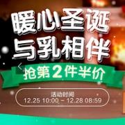25日开始:天猫 蒙牛旗舰店 100元店铺优惠券1元秒