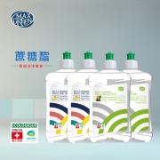 Maxgreen 麦格丽 蔗糖酯柠檬茶籽洗洁精 500g*4瓶装新低14.9元包邮(需领券)¥15