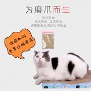 汪小猫 猫抓板 21.5*21.5*3.8cm  券后0.99元