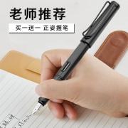 JINHAO 金豪 马卡龙色钢笔 2支 送10支墨囊 6.9元包邮(需用券)