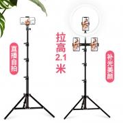 GUSGU 古尚古 懒人手机支架 75cm *8件 12.4元(合1.55元/件)¥12