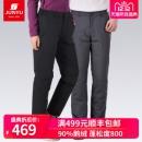 君羽 18冬季款 103克800蓬90%鹅绒 防风雪 男女加厚羽绒裤 可抗-15℃489元包邮正价1159元