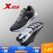 【天猫燃冬季】特步男鞋跑步鞋轻便运动鞋 到手价149元¥149
