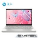 HP 惠普 星14 14英寸笔记本电脑(i5-1035G7、8GB、512GB、MX250)4969元