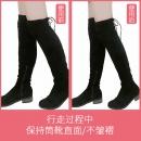 长筒靴防滑神器防掉魔术贴 6.9元¥7