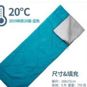DECATHLON 迪卡侬 8242009 户外露营睡袋 20℃ 69.9元包邮¥70