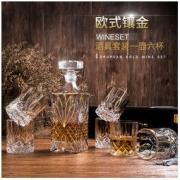 SURANER 玻璃酒杯洋酒杯 2个装
