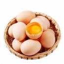 筱诺农家散养土鸡蛋30枚29.8元包邮(需用券)