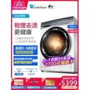 小天鹅 洗烘一体 全自动滚筒洗衣机 10kg 一级能效