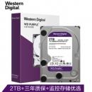 12日0点、双12预告: WD 西部数据 WD20EJRX 台式机监控机械硬盘 紫盘 2TB377.9元包邮