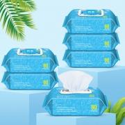 典富 婴儿手口湿纸巾 带盖 80抽*4 7.9元包邮(需用券)