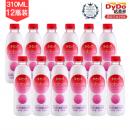 日本  达亦多DyDo 乳酸菌+胶原蛋白饮料 310ml*12瓶38元包邮