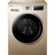 Haier 海尔 EG8014HB39GU1 8公斤 变频 洗烘一体机 2299元包邮,晒单送扫地机