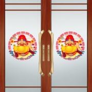 【大尺寸】春节财神贴福字贴一对装