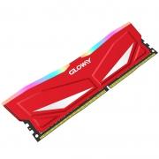 GLOWAY 光威 深渊 RGB 16GB DDR4 3000频率 台式机内存条 384元包邮(需用券)