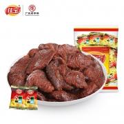 佳宝 九制梅肉 500g(1斤约34小包) 19.9元包邮(需用券)¥20
